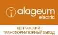АО «Кентауский трансформаторный завод»