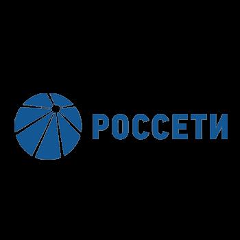 ПАО «Россети»